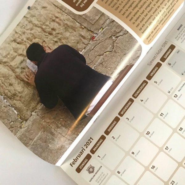 Joodse kalender 5781