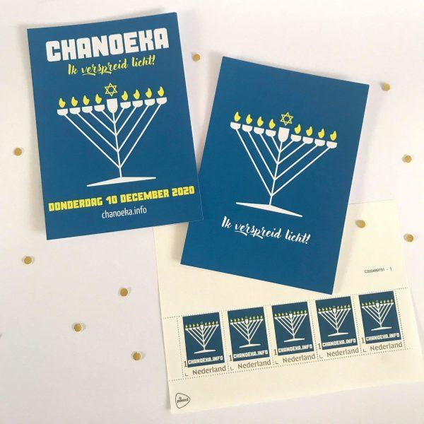 chanoeka kaarten